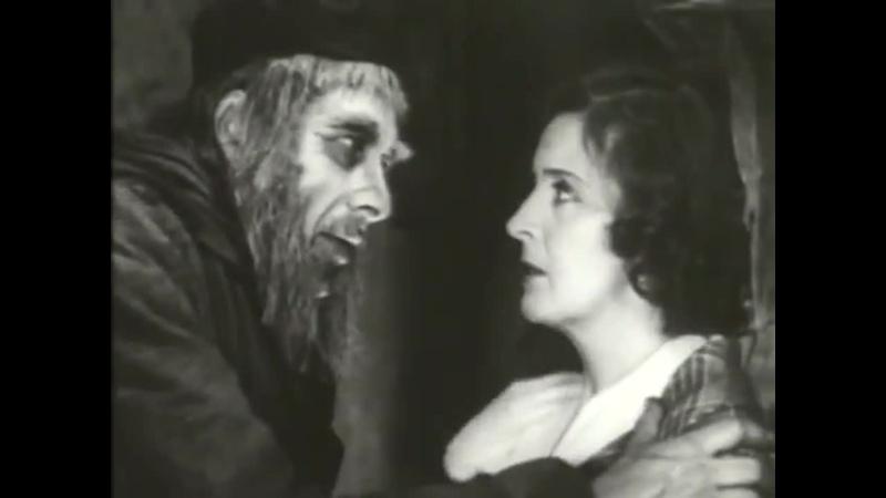 Оливер Твист 1933