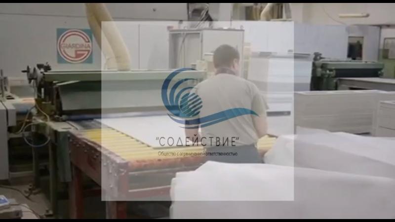 Видео от ООО Содействие