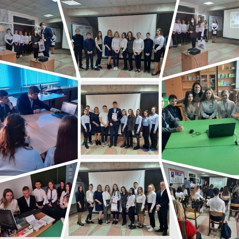 Петровские школьники приняли участие в исторической онлайн-игре «1418»