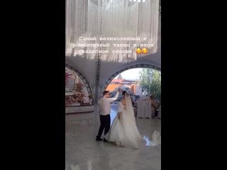 Свадебный танец!!