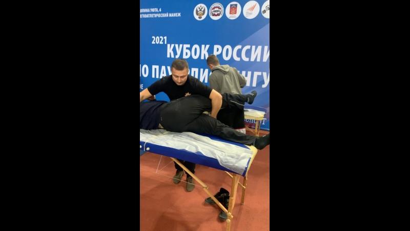 Кубок России по пауэрлифтингу Мурманск 17 22 октября 2021г