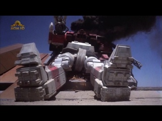 1990   Робот Джокс  Robot Jox