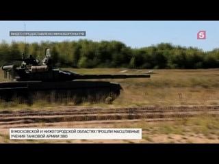 российские танкисты маневрировали под водой