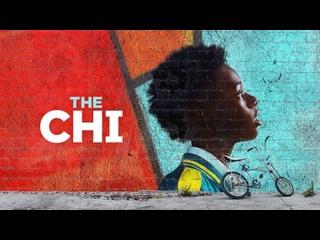 The Chi   season 1 & 2 trailers