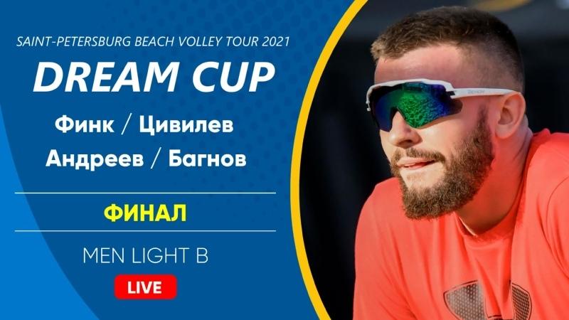 Финал Финк Цивилев VS Андреев Багнов MEN LIGHT B 20 06 2021