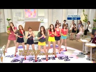 [Live HD 1080p] 110823 - T-ara - Roly Poly - KBS Morning