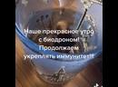 Видео от Айгуль Такаевой-Бикмухаметовой