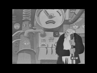 Дед Иван (1939)