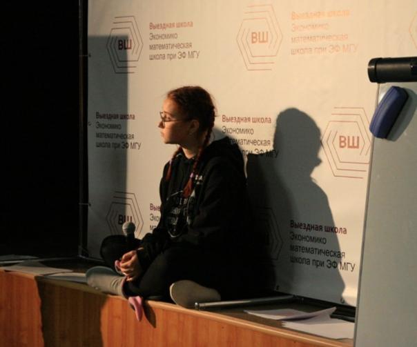 Катя читает лекцию на выездной школе ЭМШ