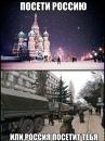 Фотоальбом Артема Артемьева