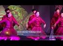 Балет театра Костромы