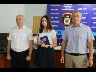 26 выпускникам ЛАВД им. Э.А. Дидоренко вручили дипломы российского образца