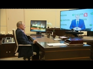 Глава Сбербанка на встрече с Путиным дал положительный прогноз на восстановление экономики РФ