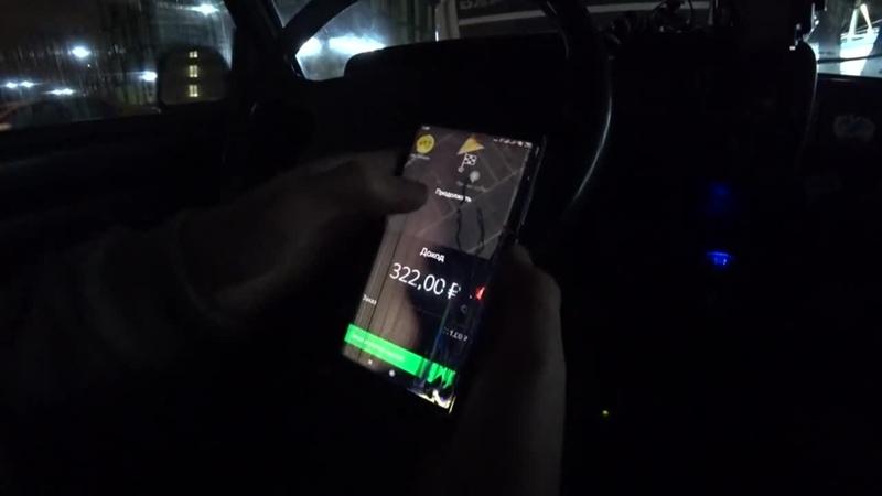 VITOZ Ночная смена в Яндекс доставке на Жигулях 2
