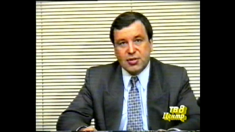 Кистанов В И о борьбе с наркоторговлей 1995 год