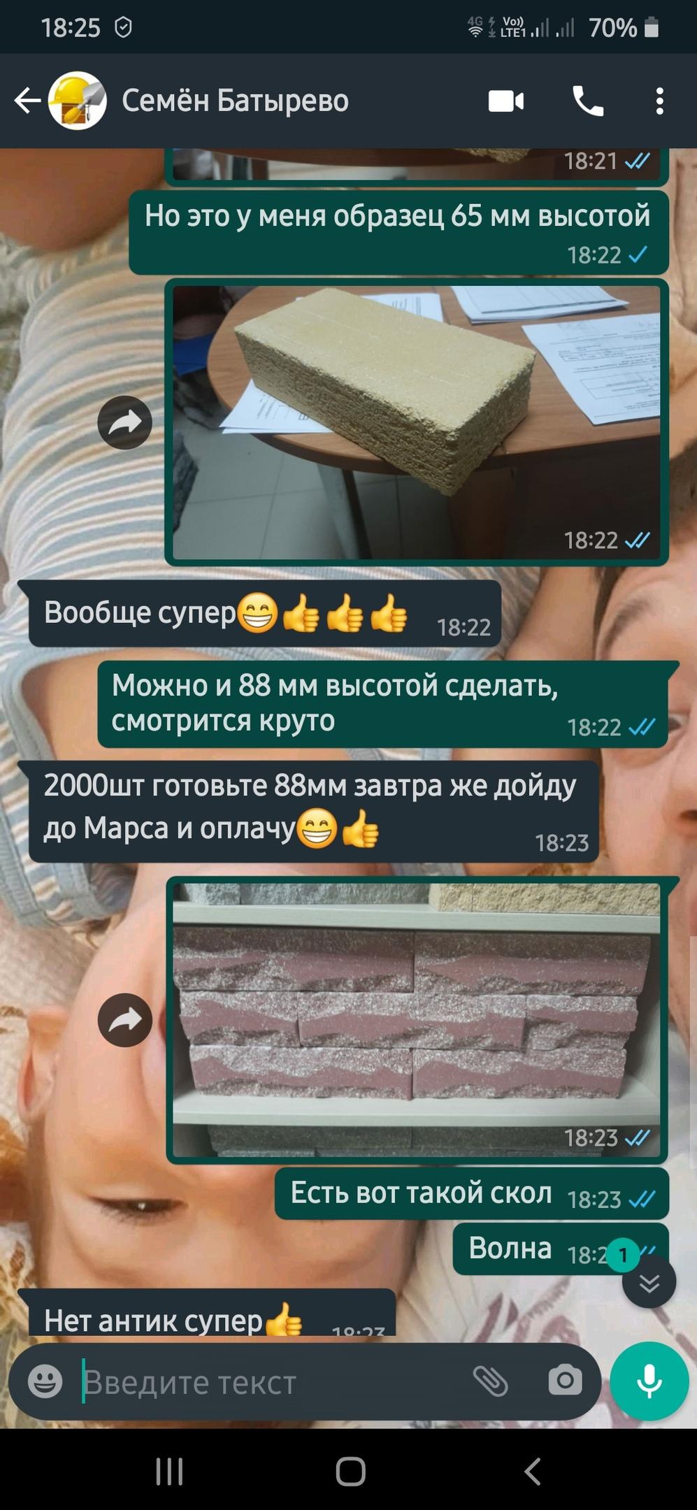 """""""Антик"""" набирает всё большую популярность!"""