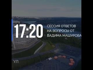 Artem Nahmurintan video