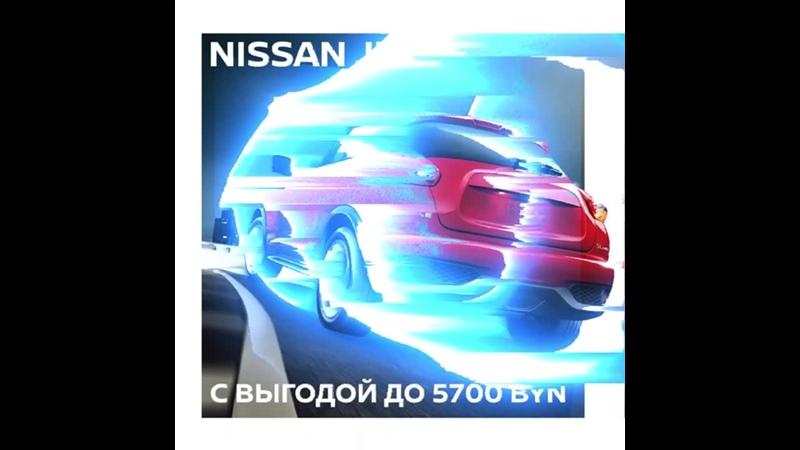 Nissan Juke с выгодой до 5 700 BYN