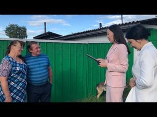 Видео от Танды-Уула