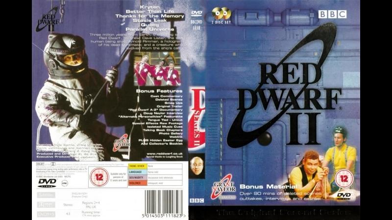Красный карлик Red Dwarf 2 й сезон сериал 1988 г