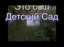 Срочно! Украина умирает! Комсомольск на Днепре. 2020 год