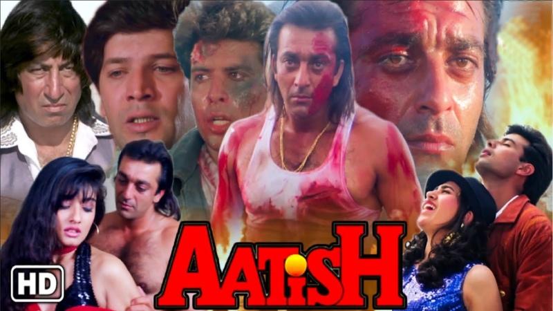 Отмщение Aatish Feel the Fire 1994