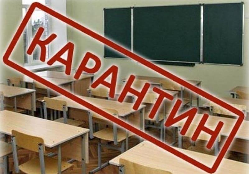 Санаторную школу-интернат Петровска закрыли на карантин до пятого декабря