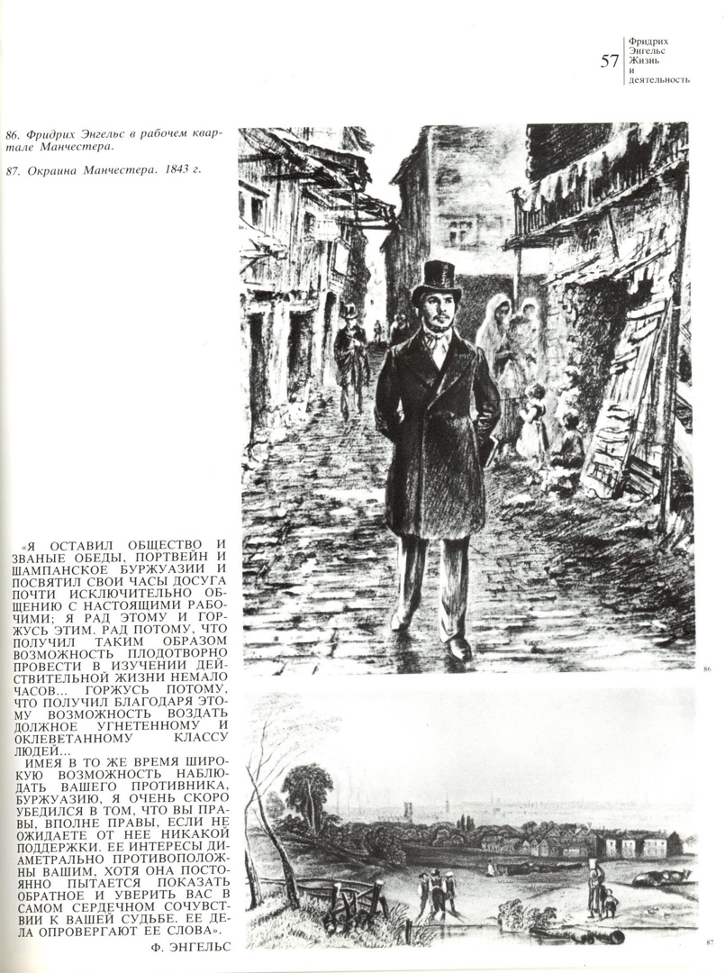 «Солдат революции», или Человек, изменивший ход истории., изображение №1
