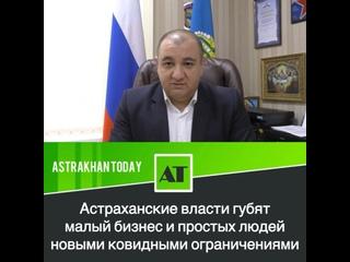 来自Derbasov Alexander的视频