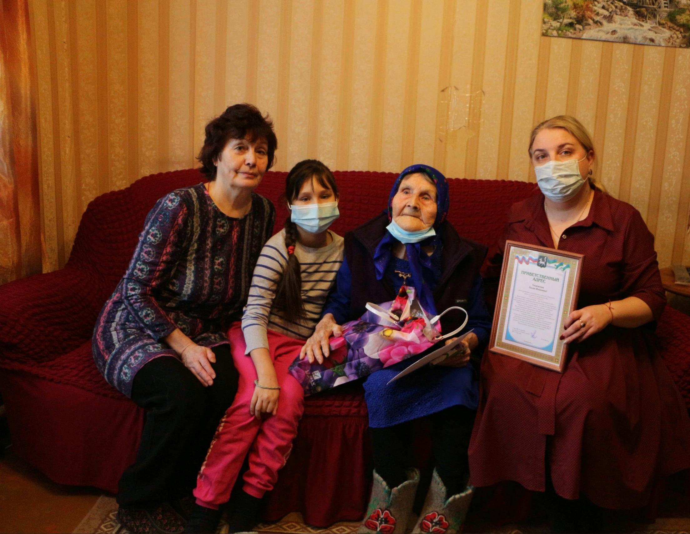 Долгожитель Удорского района отметил 90-летний юбилей