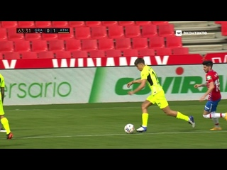 Гол+пас Маркоса Льоренте в матче с «Гранады»