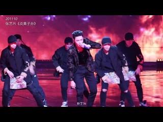 [Fancam #2] Zhang Yixing (张艺兴/Lay Zhang) – Descendants of The Dragon (炎黄子孙) Remix [TMall Double 11 Gala Performance ]