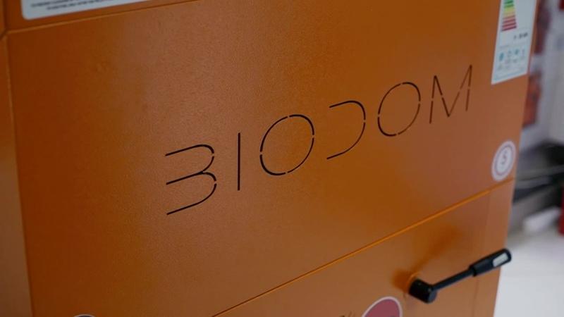 Инновационный пеллетный котёл BIODOM 27C5