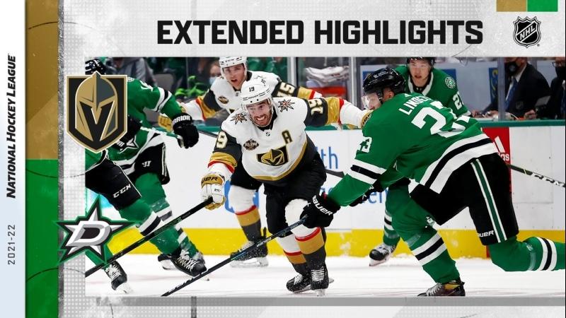 Vegas Golden Knights vs Dallas Stars Oct 27 2021 HIGHLIGHTS