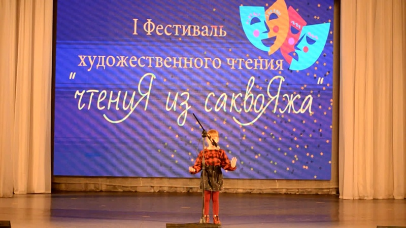 Виктор Драгунский «Не пиф, не паф». Читает Ева Гнездина