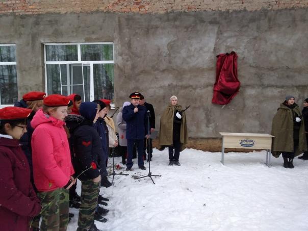 4 марта в Кожильской школе состоялось торжественное открытие