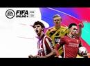 FIFA Online 4 второй шанс игре