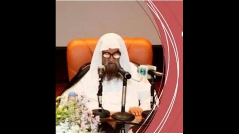 Шейх Абдуль Мухсин аль Аббад - Оправдание по невежеству и отказ от старого мнения