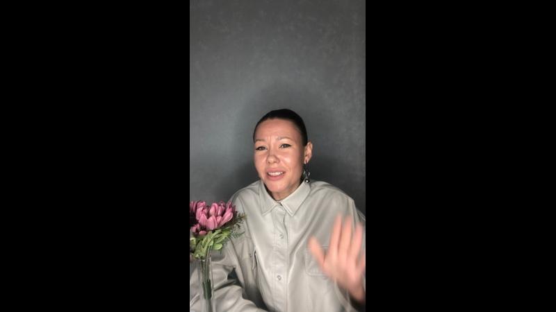 Видео от Елены Тихомировой