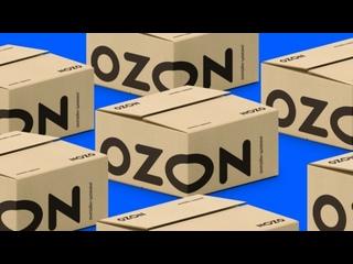 Скидка Ozon 300 рублей.
