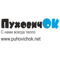 Фото Пуховичока Пуховичка