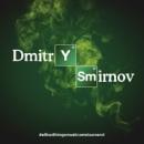Фотография Смирнова Дмитрия