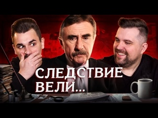 [Anton Vlasov] СЛЕДСТВИЕ ВЕЛИ - ОХОТНИК НА НИМФЕТОК