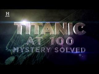 [2012] Титаник 100: Тайна разгадана