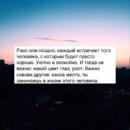 Личный фотоальбом Натальи Пастбиной