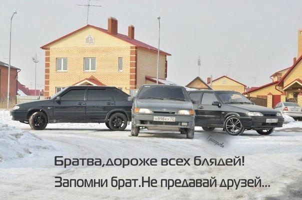 Иван Будаш, Россия