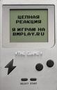 Фотоальбом Ильи Чекулаева