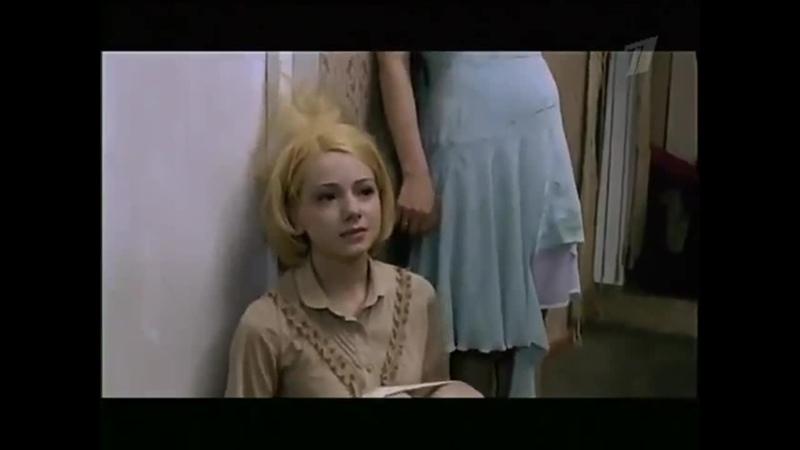 Граница Таежный роман 2000 Телевизионный трейлер