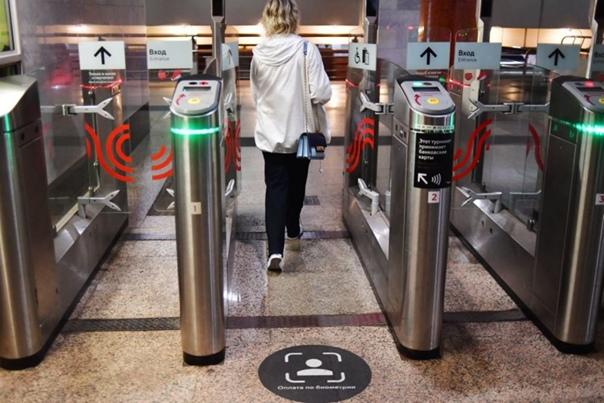 Оплата проезда через систему распознавания лиц Fac...