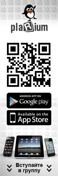 Приложения для Google Play & App Store | ВКонтакте